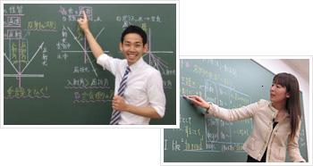秀英のトップ教師