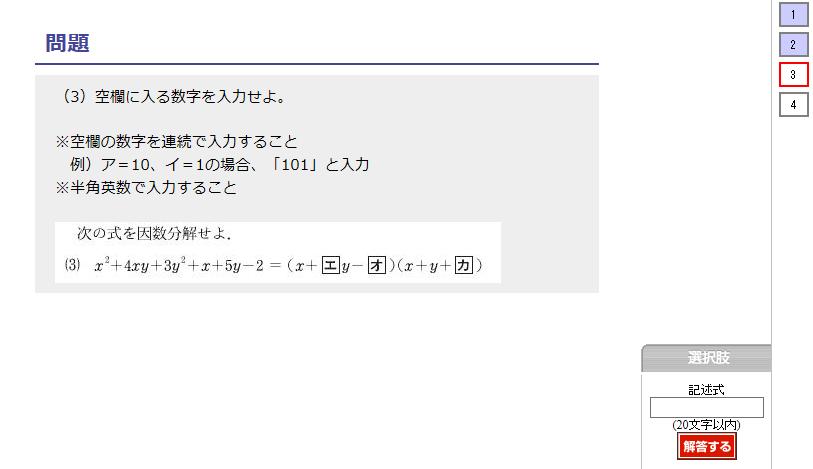 英数字集合 (えいすうじしゅうご...
